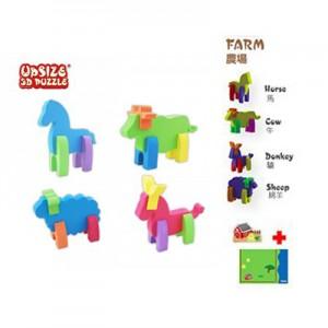 Animals 3D Puzzle - Farm 立體小動物拼圖-農場系列